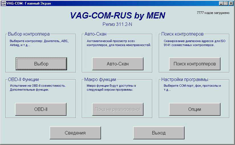 The file is 1 download vag com 3 free download torrent se7en